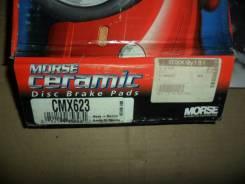 Колодки передние SGD505M MX505 СМХ 623 Отправка ТК