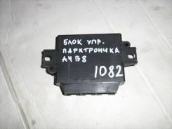 Блок управления парктрониками Audi A4 B8 2007-2015 (Блок управления парктрониками) [8K0919475B]