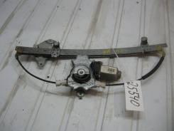Стеклоподъемник передний левый Nissan Almera N16 (Стеклоподъемник электр. передний левый) [80701BM706]