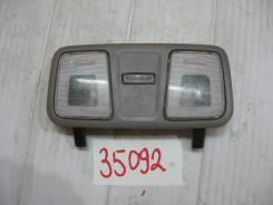 Плафон салонный передний Hyundai Solaris 2010-2017 (Плафон салонный) [928504L0008M]