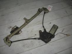 Стеклоподъемник передний левый ВАЗ 21099 (Стеклоподъемник электр. передний левый) [21090-6104011-11]