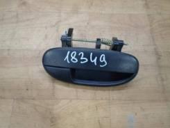 Ручка двери задней правой Daewoo Nexia 2004 (Ручка двери задней наружная правая) [96211473]