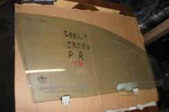 Стекло двери передней правой Geely MK Cross 2013 (Стекло двери передней правой) [1058005004]