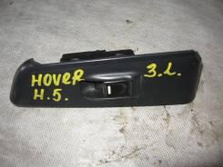 Кнопка стеклоподъемника задняя левая Great Wall Hover H5 (Кнопка стеклоподъемника) [3746300XK80XA89]