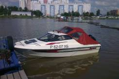 Катер Forward speed 550