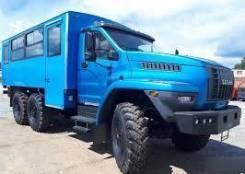 Урал 3255-5013-71, 2021