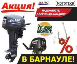 Лодочный мотор SEA-PRO OTH 9.9 г. Барнаул + Подарок!