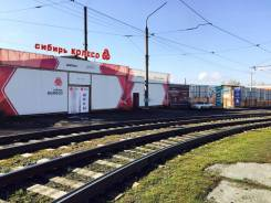 Сибирь Колесо: склад-магазин шин в Барнауле