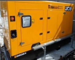 Дизельный генератор JCB G90QX