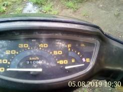 Honda Dio AF27
