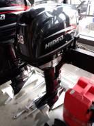 Лодочный мотор Hidea 9,8лс бу