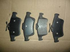 Колодки тормозные задние MX1095 Mazda 3/5 Отправка ТК
