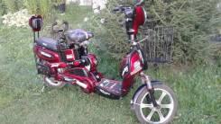 Honda. исправен, без пробега