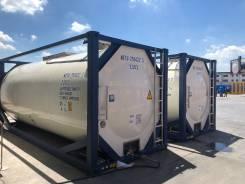 Контейнер-цистерна (танк-контейнер) 25м3 тип Т11 с термоизоляцией