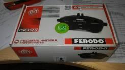 Колодки Ferodo FVR641, новые, продаю.