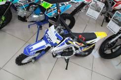 Motoland XT 50 детский мотоцикл, 2019