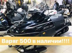Русская механика РМ 500, 2020