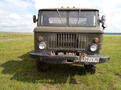 ГАЗ 66-01, 1992