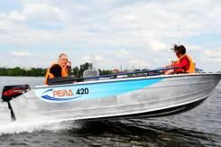 Алюминиевые Лодки Рейд 420 C