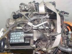 Двигатель в сборе. Toyota: Yaris, Prius C, Aqua, Vitz, Corolla Axio, Corolla Fielder 1NZFXE