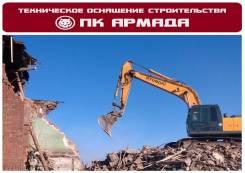 Демонтаж зданий, сооружений и цехов