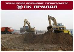 Разработка котлована в Республике Башкортостан.