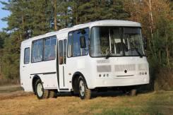 ПАЗ 320530-04. Автобус пригородный, 25 мест, В кредит, лизинг