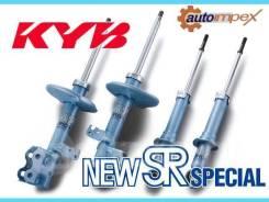 Амортизаторы задние (KYB)  Nissan Prairie Joy  PM11 4WD