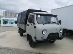УАЗ 330365, 2019