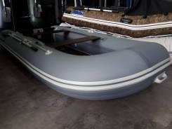 Лодка ПВХ Андромеда 325 Киль. 2019 год, длина 3,25м., двигатель без двигателя, 15,00л.с., бензин