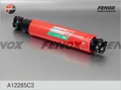 Амортизатор масляный | зад прав/лев | Fenox A12285C3