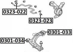 Сайлентблок Переднего Рычага Задний Honda Hr-V Gh 1998-2005 ASVA арт. 0301-033