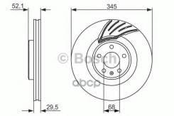 Диск Тормозной Bosch арт. 0986479590