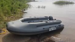 Лодка Фрегат 380 парсун 15л. с