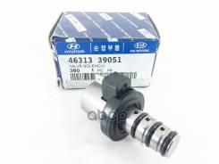 Электромагнитный Клапан Системы Рециркуляции Выхлопных Газов Hyundai-KIA арт. 4631339051