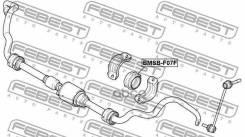 Втулка Переднего Стабилизатора D50 Bmw X5 E70 2006-2013 [Ece] Febest арт. BMSB-F07F