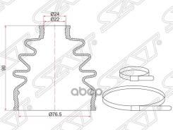 Пыльник Шрус Наружный Suzuki Grand Vitara Xl-7 Tx92w H27a At 01-05 (2 Хомута. Резина) Sat арт. C-1153