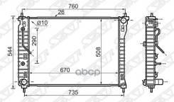 Радиатор Chevrolet Captiva/Opel Antara/Daewoo Winstorm 2.4/3.2 07- Sat арт. CH0004
