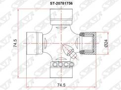 Крестовина Chevrolet Captiva C100/Opel Antara/Daewoo Winstorm 07- Sat арт. ST-20781756