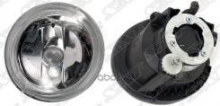 Фара Противотуманная Toyota Allion/Caldina/Corolla/Wish Rh Алюминиевый Корпус Sat арт. ST-212-2035R, правая