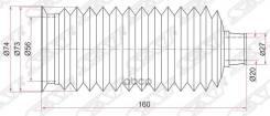 Пыльник Рулевой Рейки Toyota Land Cruiser/Lexus Lx470 98-07 Lh=Rh Sat арт. ST-45535-60010, левый/правый