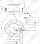 Опора Передней Стойки Toyota Passo/Daihatsu Boon 04- Lh=Rh Sat арт. ST-48609-B2030, левая/правая
