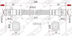 Шланг Тормозной Передний (Таиланд) Toyota Land Cruiser Prado 120 02-/150 09-/Surf/Fj Cruiser 02- Sat арт. ST-90947-02G20