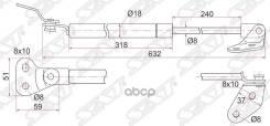 Амортизатор Задней Двери Mazda Demio 96- Lh Sat арт. ST-D202-63-620A, левый