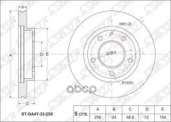 Диск Тормозной Перед Mazda Premacy Cp#W 99-05/Capella Cg#/Gf# 94-/Familia Bjfw 2.0 98- Sat арт. ST-GA4Y-33-25X