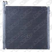 Радиатор Кондиционера Honda Civic 95-01 Sat арт. ST-HD07-394-0
