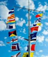 Комплект флагов МСС №1 (45*30 см)