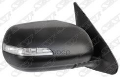 Зеркало Suzuki Grand Vitara/Escudo 05- Rh Обогрев, Поворот, Складное, 9конт Sat арт. ST-SZ83-940-A1, правое
