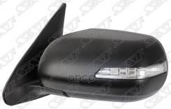 Зеркало Suzuki Grand Vitara/Escudo 05- Lh Обогрев, Поворот, Складное, 9конт Sat арт. ST-SZ83-940-A2, левое