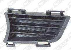 Решетка В Бампер Pontiac Vibe 05-08 Lh Sat арт. ST-TYPT-000G-A2, левая